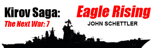 Banner-Eagles-Page